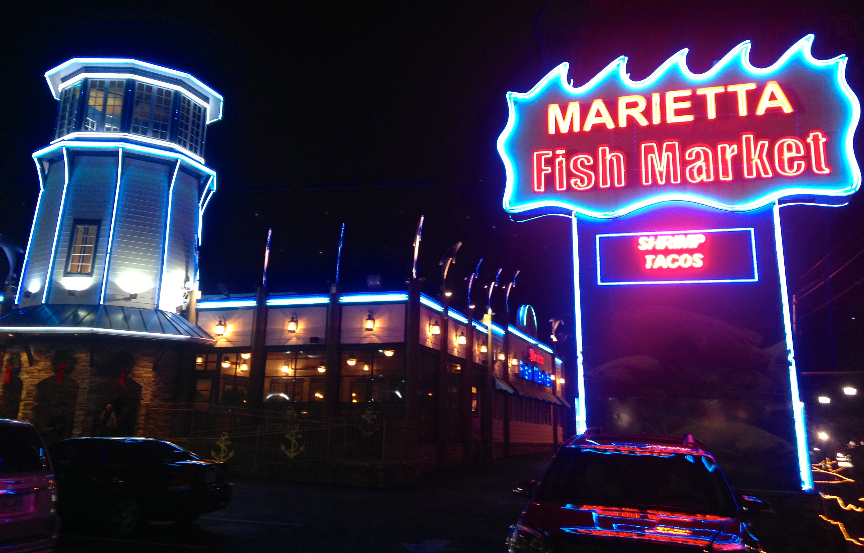 Marietta fish market friday date night for Marietta fish market menu